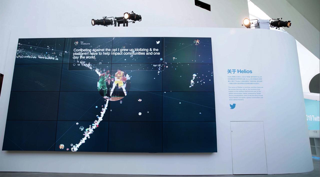 Twitter Aurora installed in a marketing event in Beijing